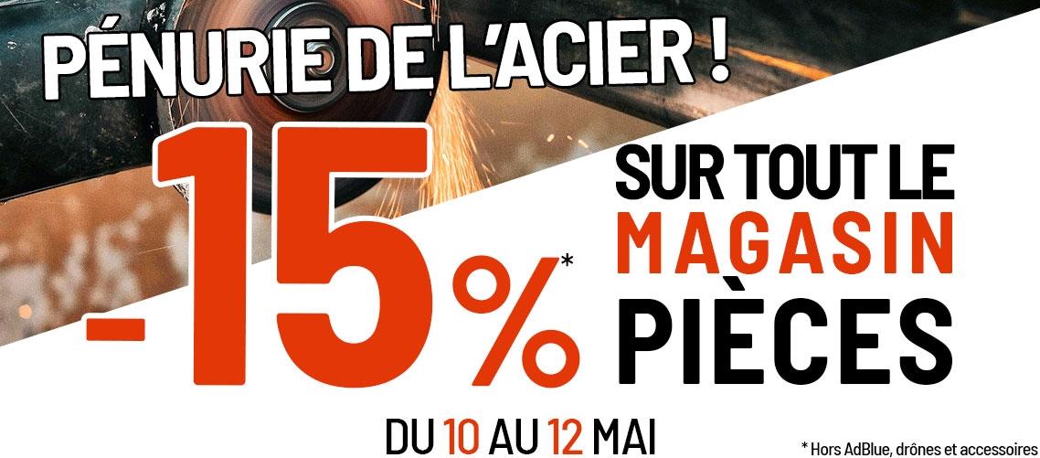 Pénurie acier -15%